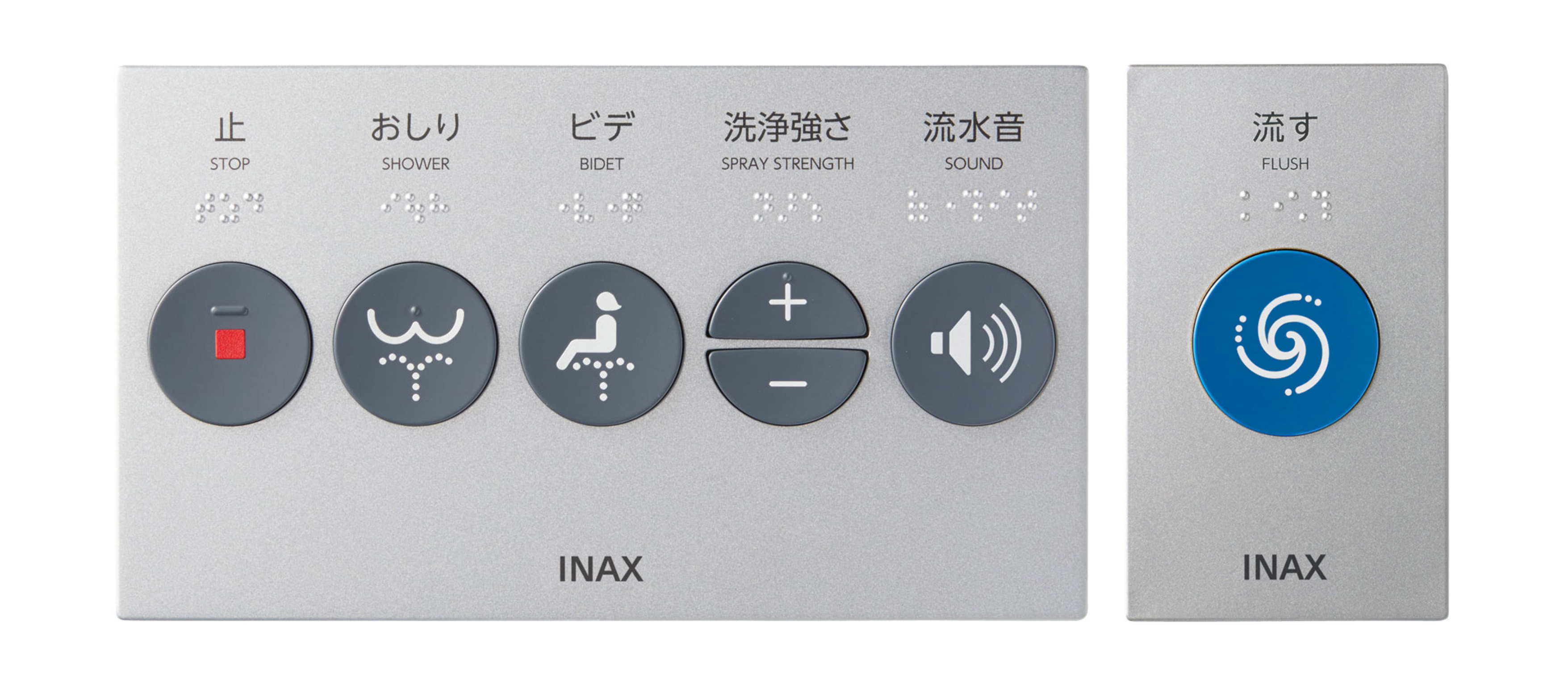 Electricity generating toilet remote controller
